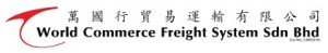 World Commerce Freight System – International/Domestic Airfreight & Seafreight Forwarding Services