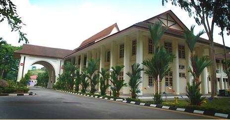 Image result for Kolej Tuanku Ja'afar (KTJ)
