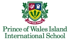 Prince of Wales Island International School (POWIIS) in Penang, Malaysia