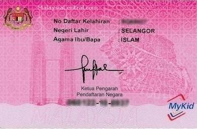 Back of MyKid Malaysia children identity card