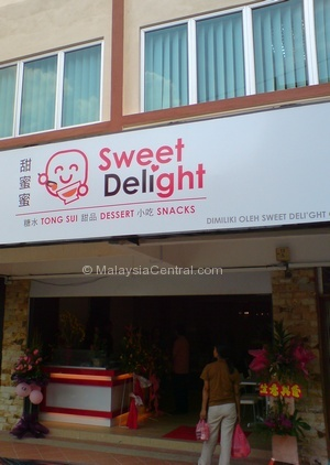 Sweet Delight Cafe building