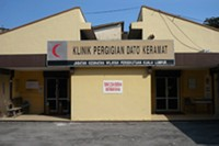 Klinik Pergigian Dato Keramat – Government Dental Clinic in Wilayah Persekutuan, Kuala Lumpur