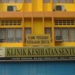Klinik Pergigian Sentul – Government Dental Clinic in Wilayah Persekutuan, Kuala Lumpur