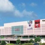 AEON Tebrau City Shopping Centre in Desa Tebrau, Johor Bahru
