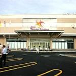 AEON Taman Equine Shopping Centre in Seri Kembangan, Selangor
