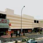 JUSCO Seremban 2 Shopping Centre in Seremban 2, Negeri Sembilan