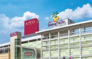 AEON Seberang Prai City Shopping Centre in Bukit Mertajam, Seberang Prai Tengah, Pulau Pinang