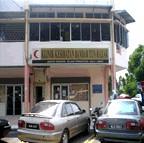 Klinik Pergigian Bandar Tun Razak – Government Dental Clinic in Wilayah Persekutuan, Kuala Lumpur