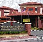 Klinik Pergigian Jinjang – Government Dental Clinic in Wilayah Persekutuan, Kuala Lumpur