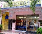 Klinik Pergigian Setapak – Government Dental Clinic in Wilayah Persekutuan, Kuala Lumpur