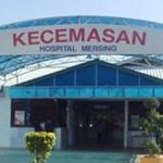 Hospital Mersing – Government Hospital in Mersing, Johor