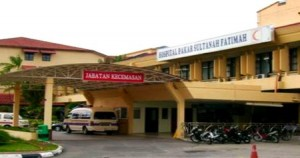 Hospital Pakar Sultanah Fatimah – Government Hospital in Muar, Johor