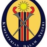 Ministry of Home Affairs (Kementerian Dalam Negeri) Malaysia