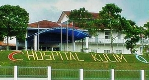 Hospital Kulim – Government Hospital in Kulim, Kedah, Malaysia