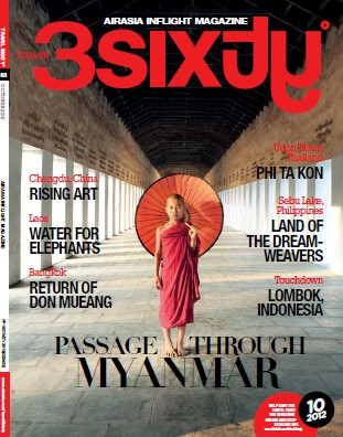 Travel 3Sixty (October 2012 Edition)