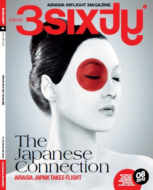 Travel 3Sixty (August 2012 Edition)
