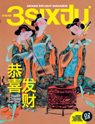 Travel 3Sixty (February 2013 Edition)