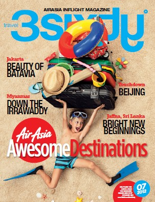 Travel 3Sixty (July 2012 Edition)