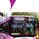 GO-KL City Bus – Free City Bus For Kuala Lumpur Central Business District (CBD)