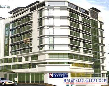 Putra Medical Centre