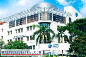 Pantai Hospital Ayer Keroh – Private Hospital and Medical Facilities in Ayer Keroh, Melaka, Malaysia