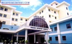 Penang Adventist Hospital – Private Hospital and Medical Facilities in Pulau Pinang, Malaysia