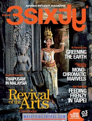 Travel 3Sixty (March 2013 Edition)