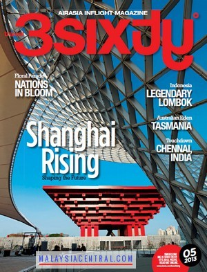 Travel 3Sixty (May 2013 Edition)