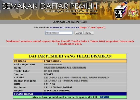 Semak Status Pengundi dan Maklumat - Suruhanjaya Pilihan Raya Malaysia